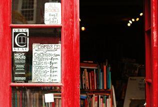 Wayfair Books